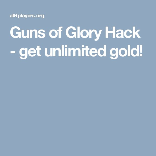 Guns of Glory Hack - get unlimited gold!