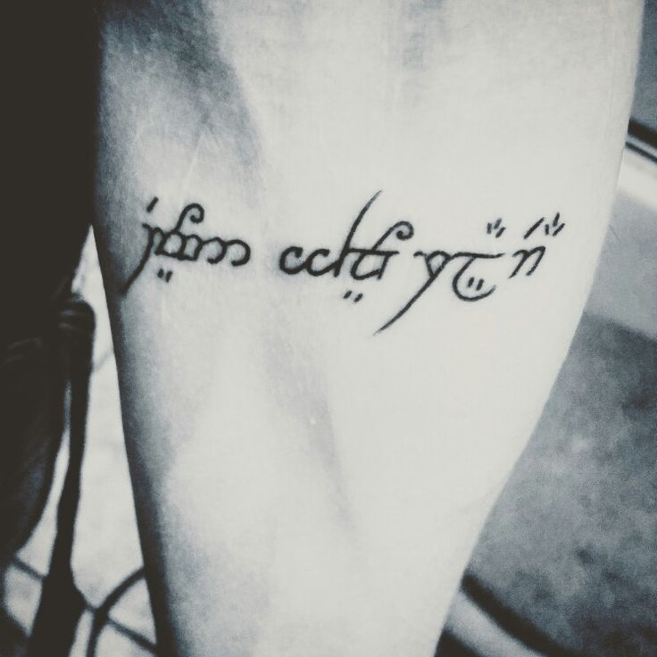 Elvish Tattoo (Quenya, Tengwar) #elvish #jrrtolkien #tolkien #tattoo #tattoos