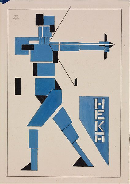 """NAME OF ARTIST & DATE OF WORK: Theo van Doesburg (1919) WHAT """"ISM"""" IS IT?: De Stijl MAIN FEATURES OF THE """"ISM"""": mainly comprised of geometric forms, primary colors, simple and flat style HOW PIN RELATES TO FEATURES: mainly made up of squares and other simple shapes, only uses the colors blue/black/white, minimal in detail and depth"""