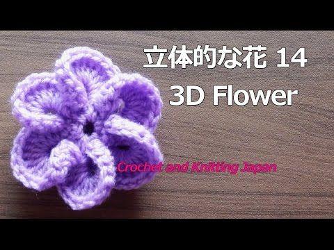 かぎ編みのバラ 1-1(簡単な巻きバラの編み方)How to crochet rose flower / Crochet and Knitting Japan - YouTube