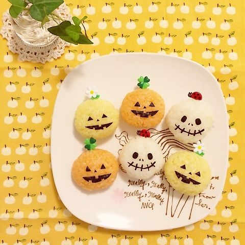 ハロウィンおにぎり♡ | ペコリ by Ameba - 手作り料理写真と簡単レシピでつながるコミュニティ -