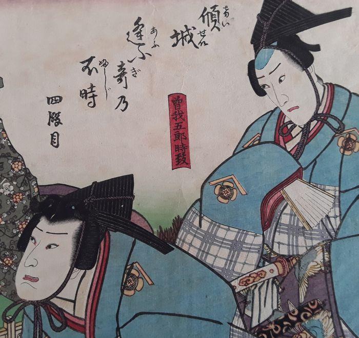 Woodblock print door Utagawa Kunisada (1786-1865) - Soga broers - Japan - 1855  Utagawa Kunisada (Toyokuni III 1786-1865) - volledige kleur gedrukte samurai woodblock Soga broersAfmetingen: 360 x 247 mmAfgebeeld zijn de beroemde samoerai broers Soga Goro Soga Juro en hun moeder. Het verhaal van de familie is gebaseerd op een ware historische gebeurtenis waarin de twee broers doodde een man die hun vader had gedood. Ukiyo-e meesterwerk.Utagawa Toyokuni III (Utagawa Kunisada) was een grote…