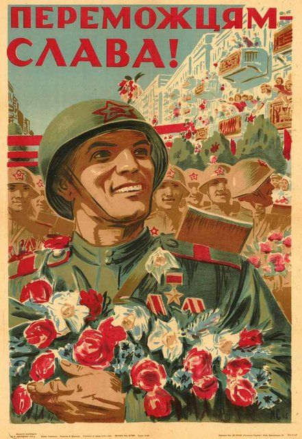 "USSR, WWII, ""hanks to the winners!"" Artist: N. Slipchenko, 1945."