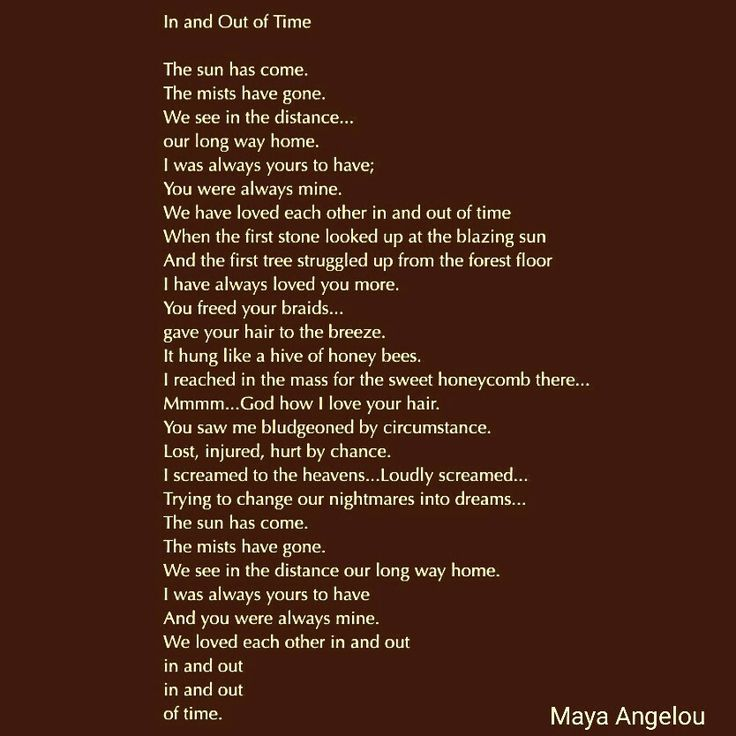 essays on the poem weekend glory by maya angelou Each of these three poems since the researcher assumes that maya angelou  delivers her idea about african  33 the analysis of seven women's blessed  assurance  still i raise, phenomenal woman and weekend glorythe theme  is.