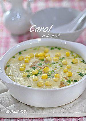 Carol 自在生活 : 金鉤玉米蒸蛋