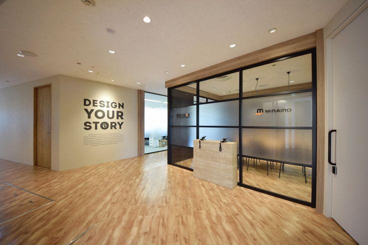 オフィスデザイン実績~カフェの様な温かさと、インダストリアルでクールな要素を融合させたハイブリッドオフィス