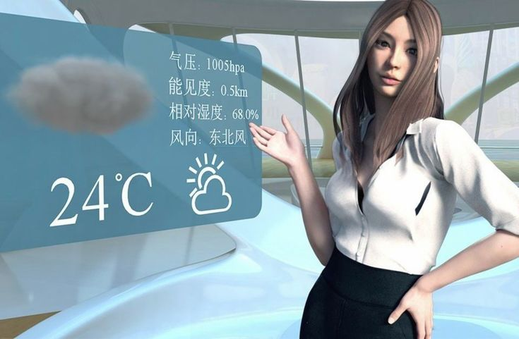 Baidu apologizes for sexy 'girlfriend' VR interface http://www.charlesmilander.com/news/2017/12/baidu-apologizes-for-sexy-girlfriend-vr-interface/ from 0-100k followers, want to know? http://amzn.to/2hGcMDx