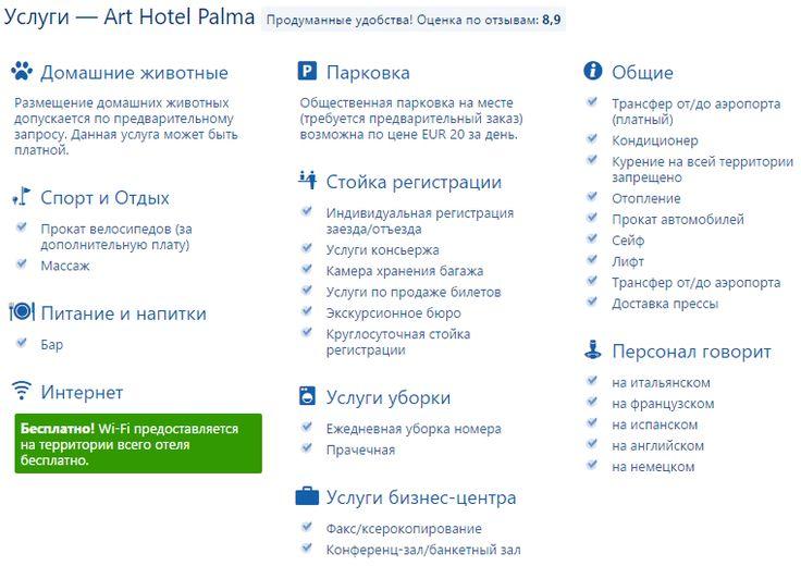 awesome Лучшие отели Пальма де Майорка: невероятный отдых с испанскими изысками