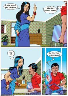 Hot Savita bhabhi tamil comix http://sex-savitha-aunty.blogspot.com/