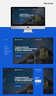 Geodesic Company Website