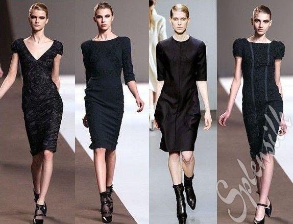 Деловая одежда для женщин. Офисная мода - 2011