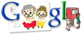 Journée pour le respect des personnes âgées au Japon - 2008