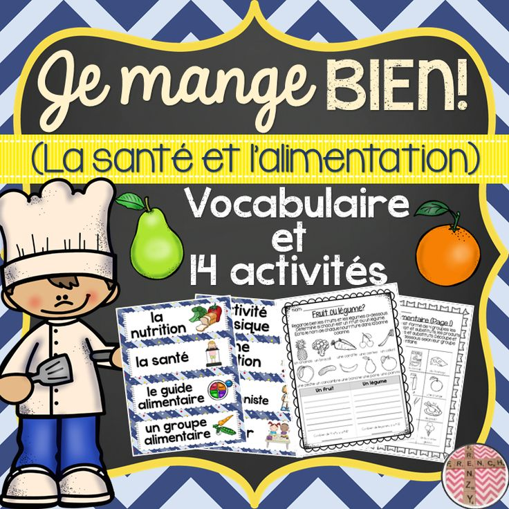 This file includes a variety of activities and a word wall that you can use during your Healthy Eating unit. The package includes 33 vocabulary cards and a total of 13 engaging activities. Please take a look at the preview for a more detailed look at the items included in the package.