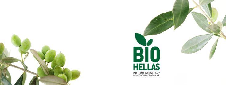 Bio2go.gr - Βιολογικά προϊόντα