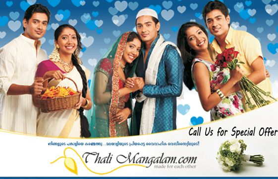 Find your suitable Christian, Hindu, Muslim Brides and Grooms from ThaliMangalam Kerala Matrimony Website. Register FREE !!!