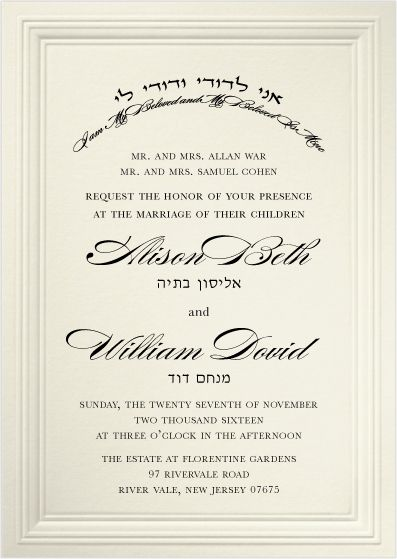 Delightful Ecru Embossed Triple Borders U2013 Wedding Invitation