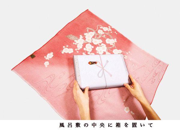 yu soku kyoto 風呂敷 の 包み 方 ...