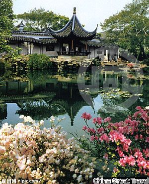 The Master of Nets Garden, Suzhou - Rock formations, ponds, pavilions and courtyards - all carefully constructed to reflect the principles of Feng Shui.