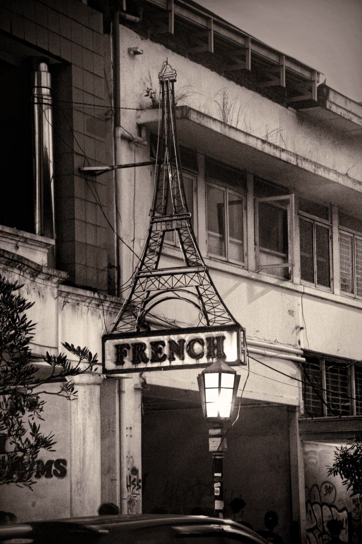 EIFEEL CAFE at West Java, Since 1980