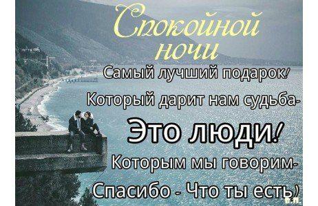 NIKOLAJ 585 ~ Beesona.Ru