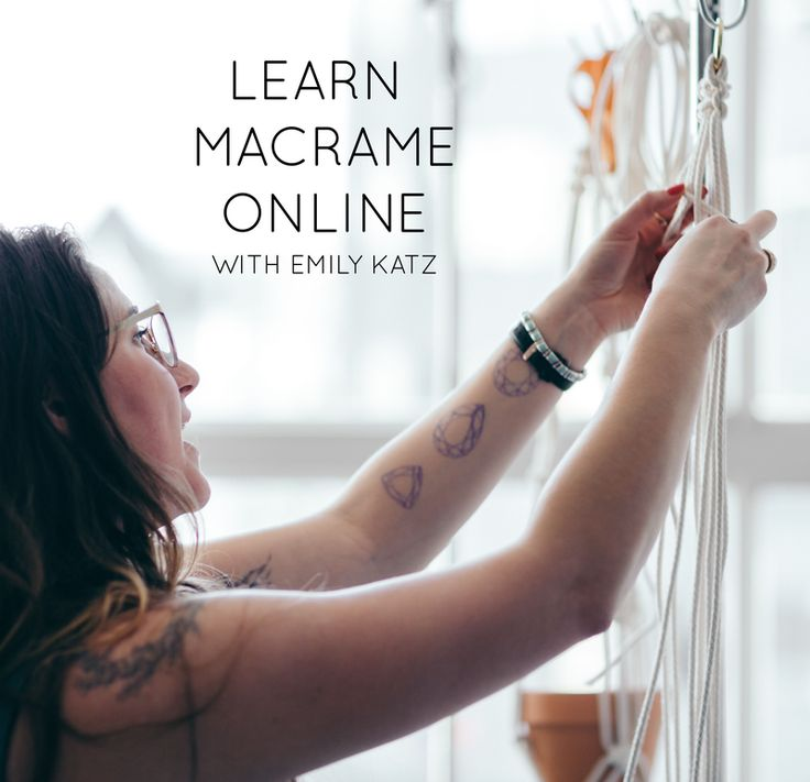 Learn Macrame online with Emily Katz and Creativebug