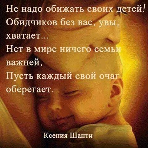life4women.ru