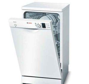 Мы скупаем посудомоечные машины бу в Санкт-Петербурге по высоким ценам, вне зависимости от года и состояния. Платим от 300-8000 рублей.
