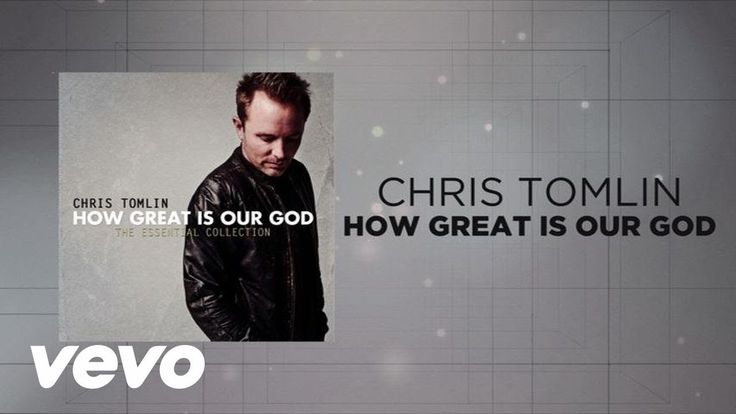 Chris Tomlin - How Great Is Our God (Lyrics And Chords) - YouTube