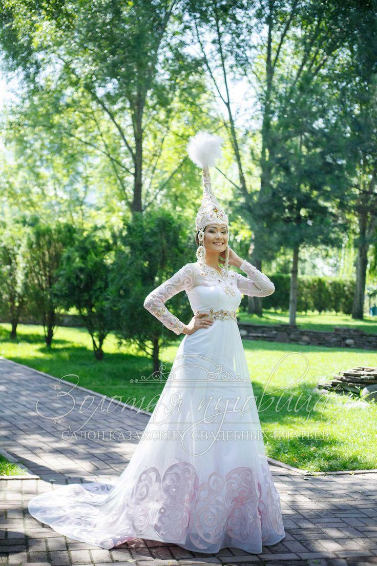 Золотая пуговица. Салон казахских свадебных платьев. Купить платье на узату. Прокат платьев на кыз узату. Казахское платье на заказ. Модные казахские свадебные платья. Ателье свадебных платьев