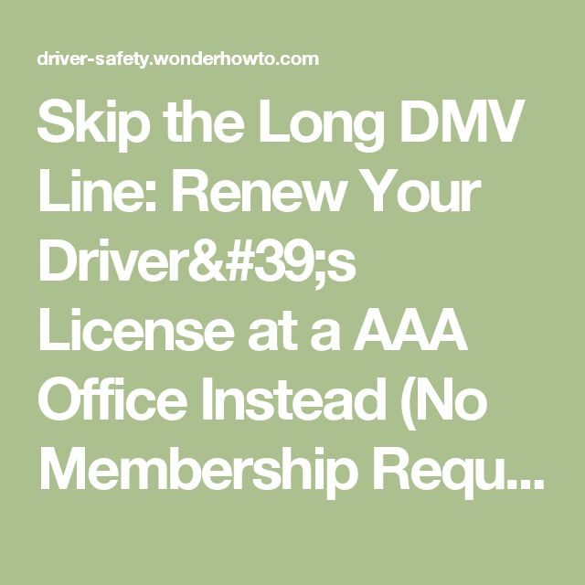 Skip the Long DMV Line: Renew Your Driver's License at a AAA Office Instead (No Membership Required) « Driving & Safety :: WonderHowTo