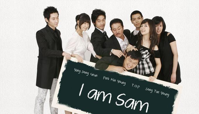 Hasil gambar untuk I am Sam | Ayi em saem