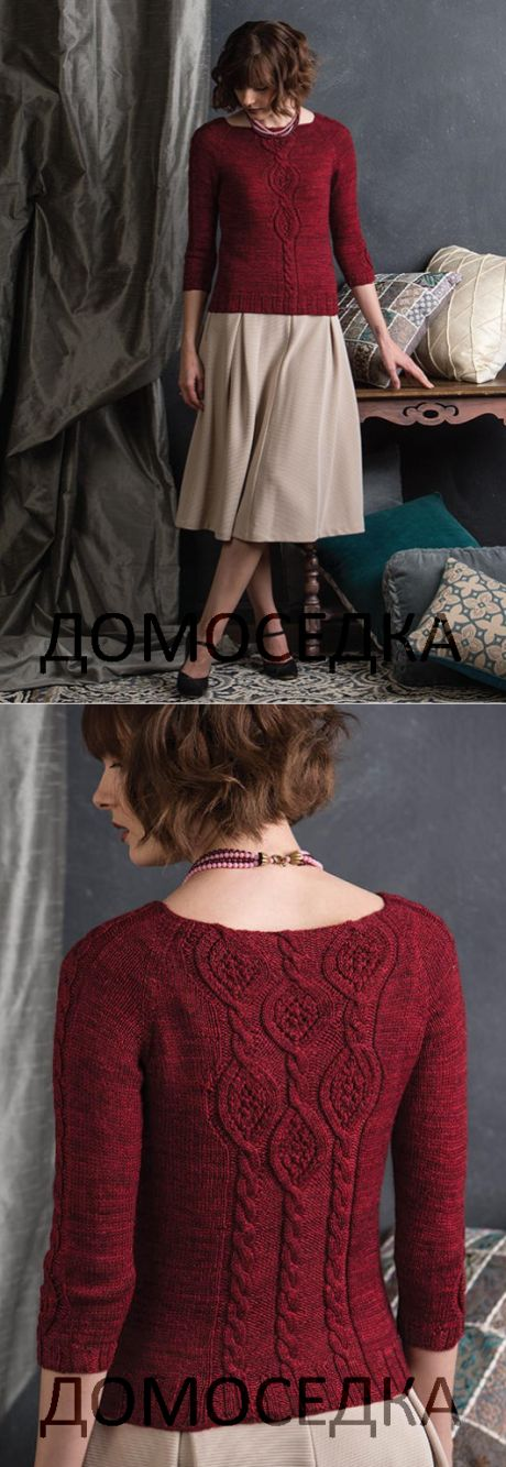 Вязаный по кругу пуловер