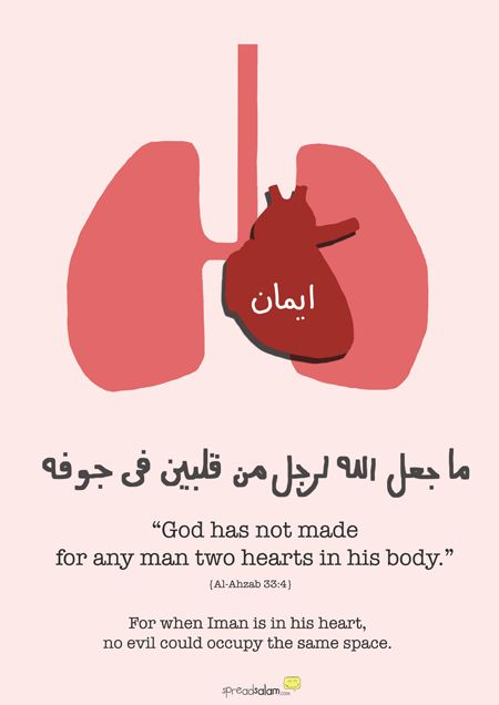 """""""God has not made for any man two hearts in his body.""""  Al-Ahzab 33:4  For when Iman is in his heart,  no evil could occupy the same space."""