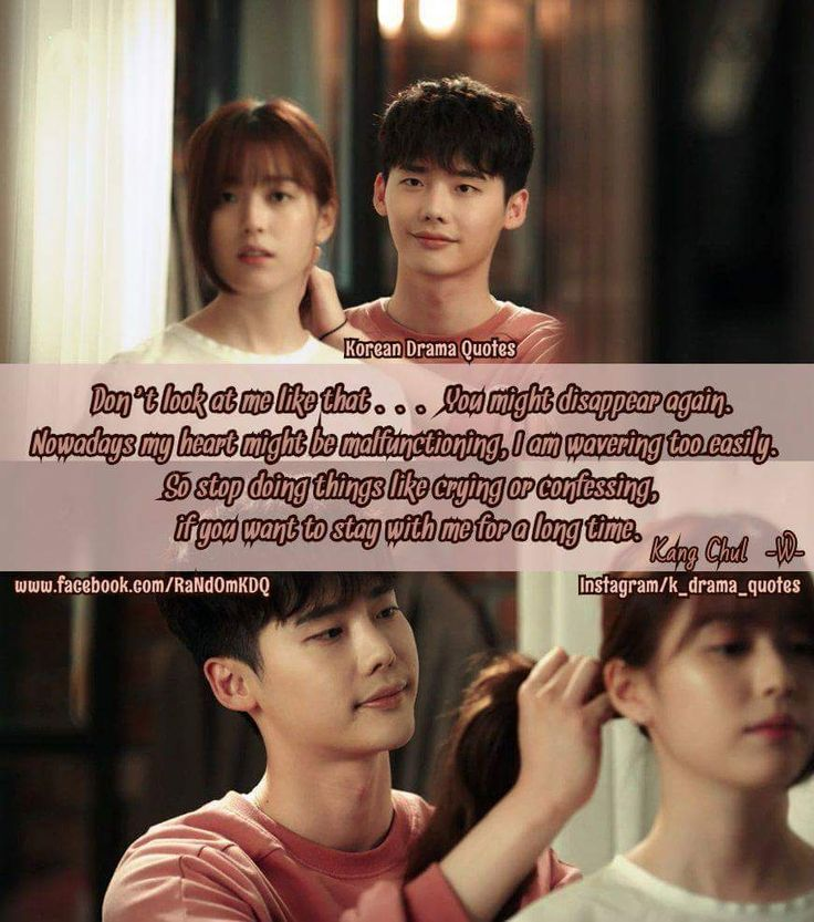 111 Best Images About Korean Drama Quotes On Pinterest