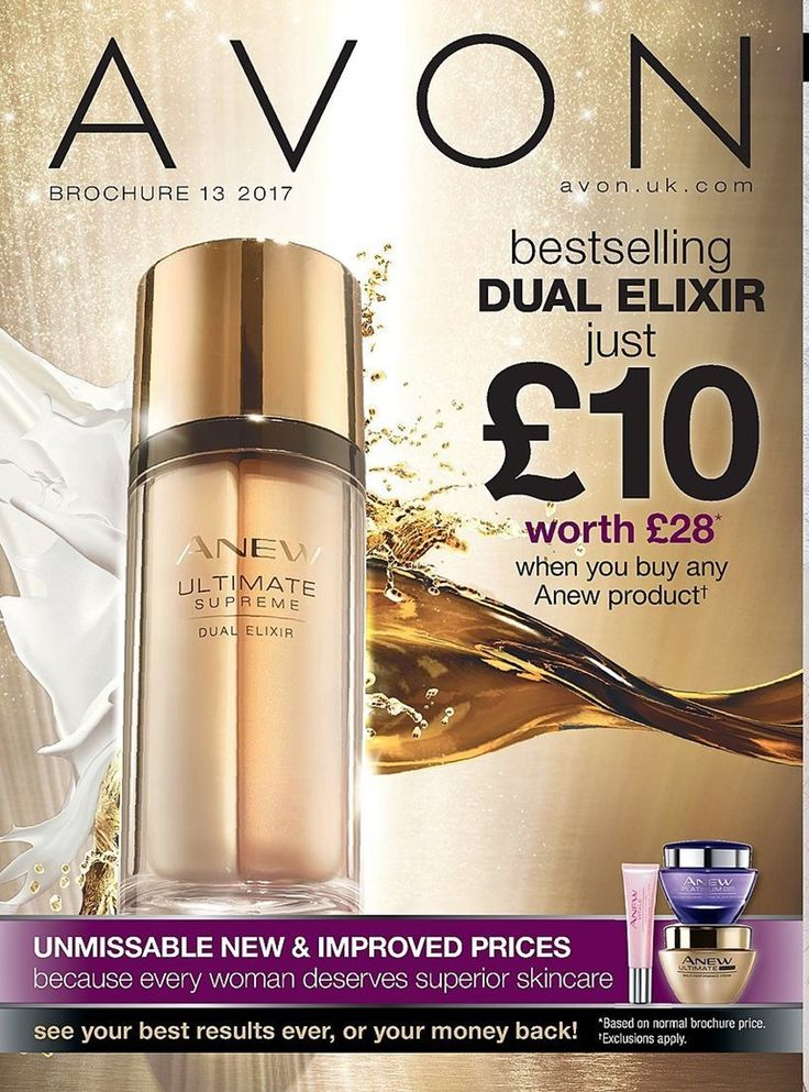 Welcome to my online Avon Store!  Feel free to have a browse at my store and see whats on offer  Online shopping is made easy at just a click away