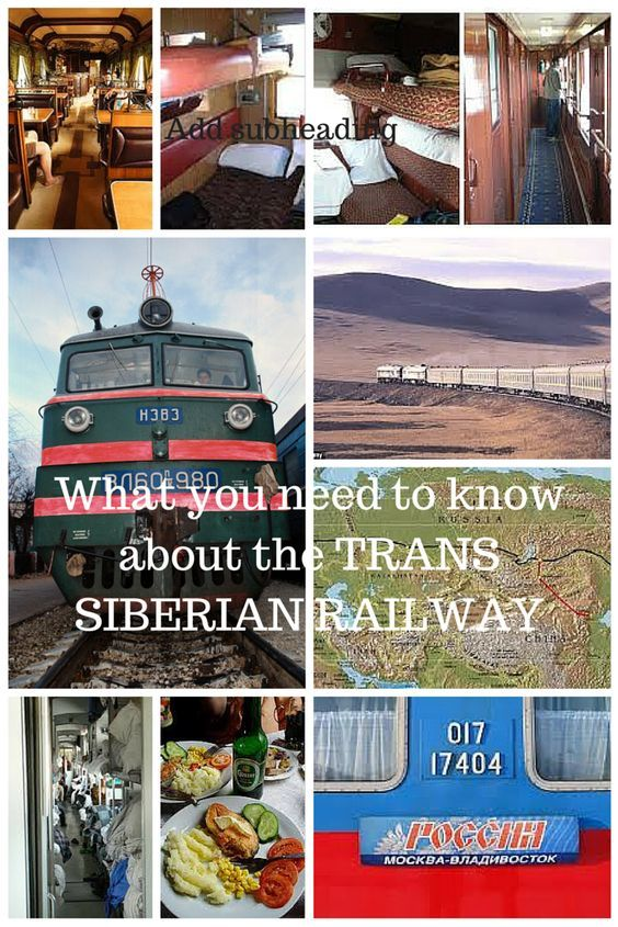 The Transiberian train, the longest continuous railway and certainly one of the most impressive in the world.
