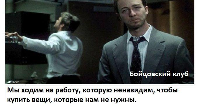 Лучшие цитаты из любимых фильмов - http://wuzzup.ru/luchshie-tsitatyi-iz-lyubimyih-filmov.html