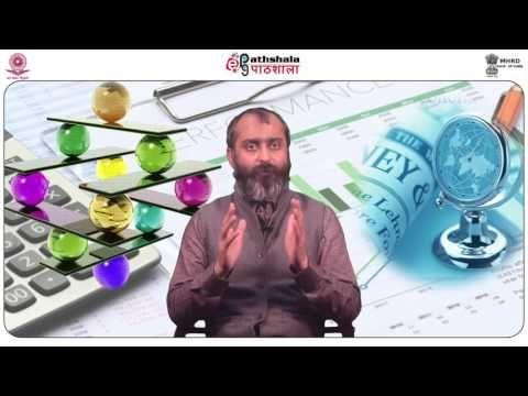 NRK ACADEMY: MANAGERIAL ECONOMICS – INFLATION