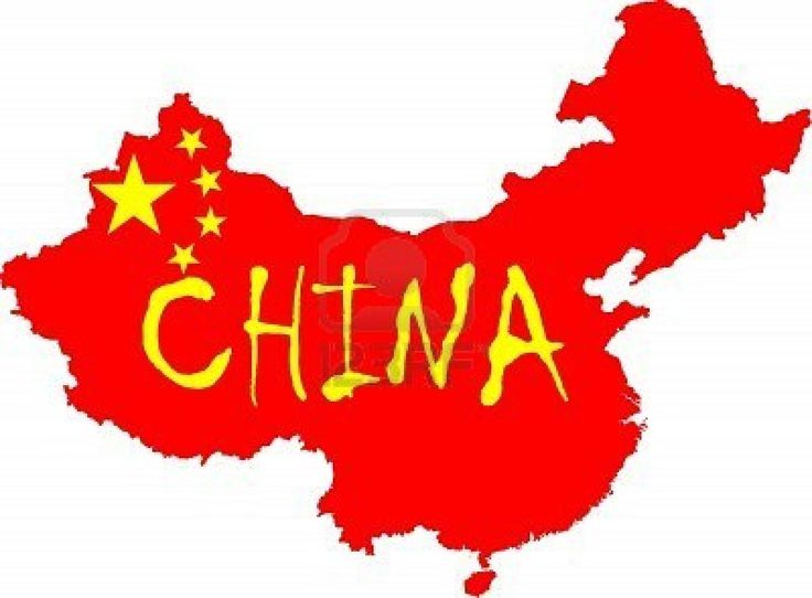 Image detail for -The Chinese flag yellow stars and red colored flag placed over a map ...
