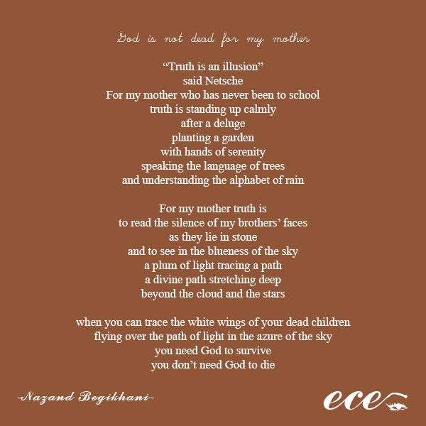 97 Best Images About Middle Eastern Poems And Quotes On Pinterest Persian 13 And Middle