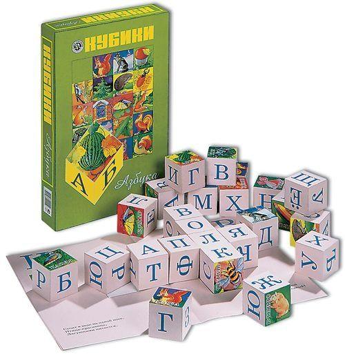 Кубики «Азбука» деревянные («Новое поколение») – подойдут для ребенка, который интересуется буквами и хочет научиться читать. В комплект входят 24 кубика, а также цветная книжка с загадками.