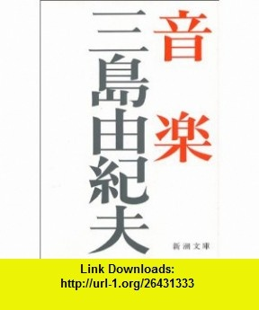 8 best torrent book images on pinterest pdf tutorials and astronomy music japanese edition 9784101050171 yukio mishima isbn 10 4101050171 fandeluxe Choice Image