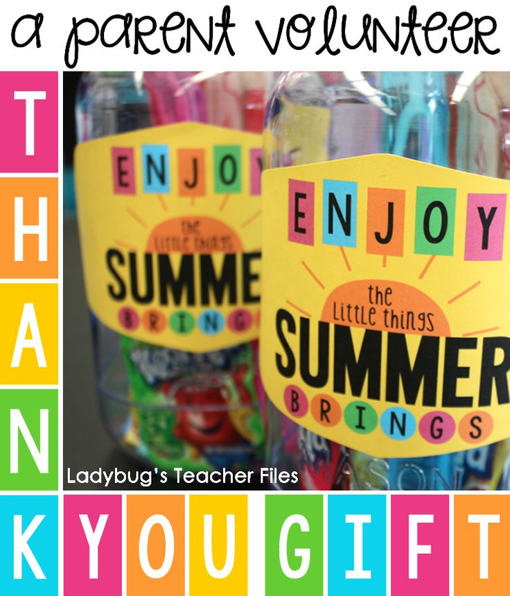 Classroom Volunteer Ideas ~ Best back to school end of year images on pinterest