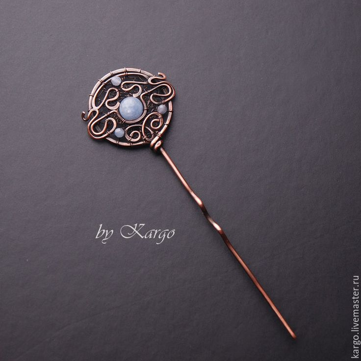 Купить Шпилька Василиса - голубой, шпилька, медь, украшение для волос, wire wrap, подарок, медь