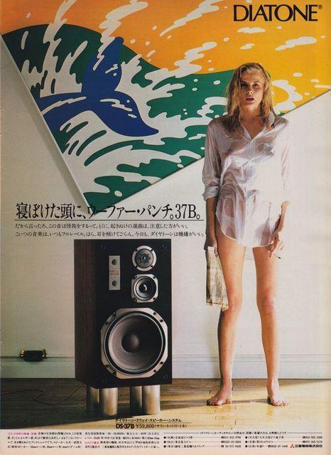 三菱電機さんのスピーカーの広告ですが、なぜ、塗れたワイ...
