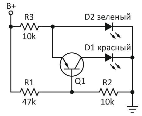 Простой индикатор заряда батареи на двухцветном светодиоде
