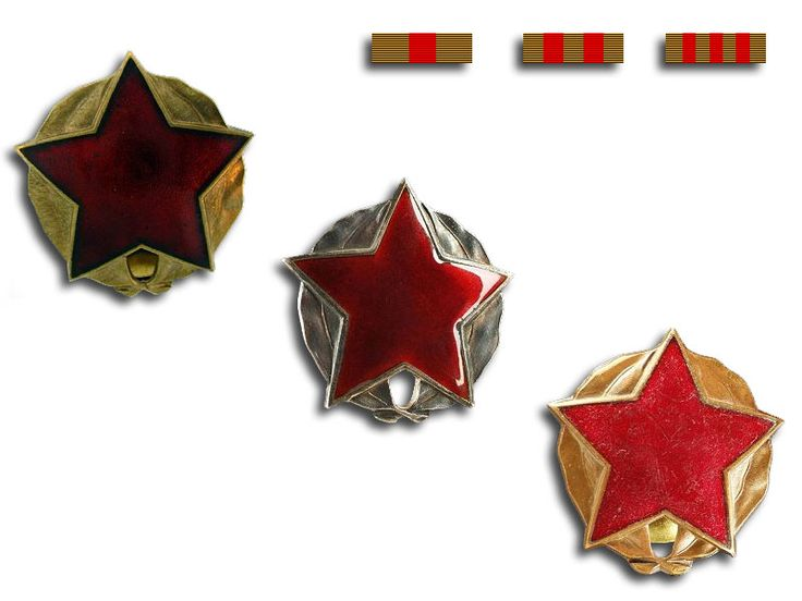 """People's Socialist Republic of Albania - Order of the Partisan Star (Urdhëri """"Ylli Partizan""""), 1st, 2nd, and 3rd class."""