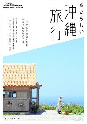 http://ideaninben.exblog.jp/20533482/                                                                                                                                                      もっと見る