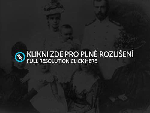 1896 «Gallery | Century last Romanovs