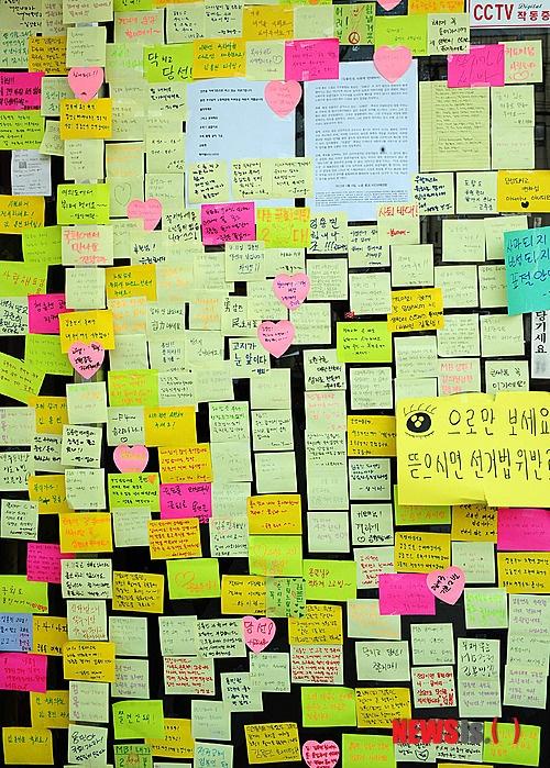 김용민후보 응원메시지